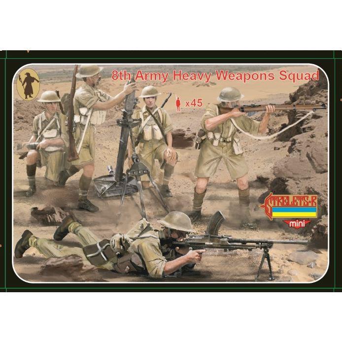 【新製品】MINI M132 WWII イギリス 第8軍 重火器隊