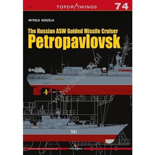 【新製品】TOPDRAWINGS 7074 ロシア海軍 対潜ミサイル巡洋艦 ペトロパブロフスク