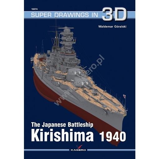 【新製品】SUPER DRAWINGS IN 3D 16074 日本海軍 戦艦 霧島 1940