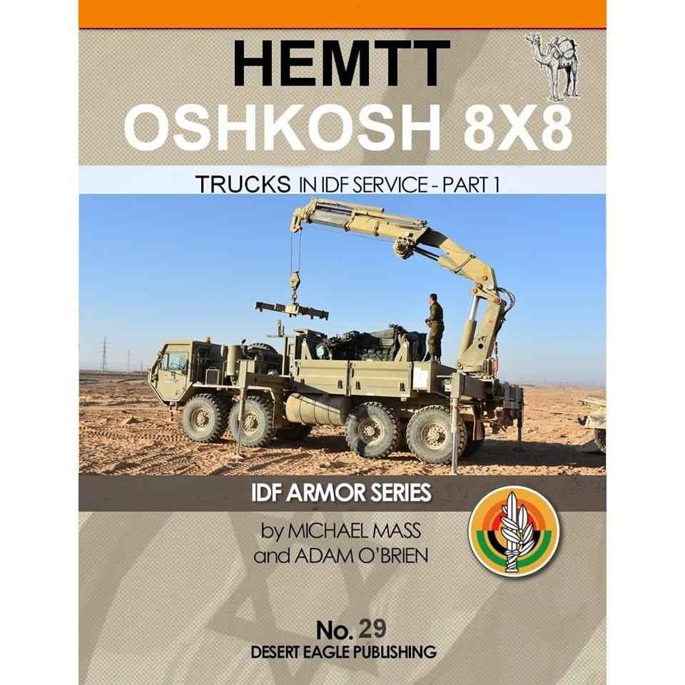 【新製品】No.28 IDFのHEMTT 8X8 オシュコシュ 重高機動戦術トラック パート1