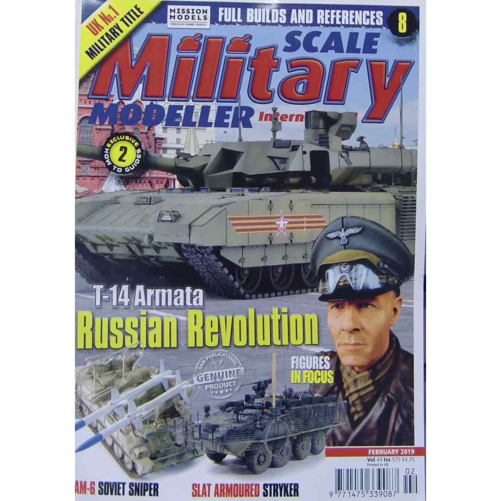 【新製品】スケールミリタリーモデラー575 T-14 Armata