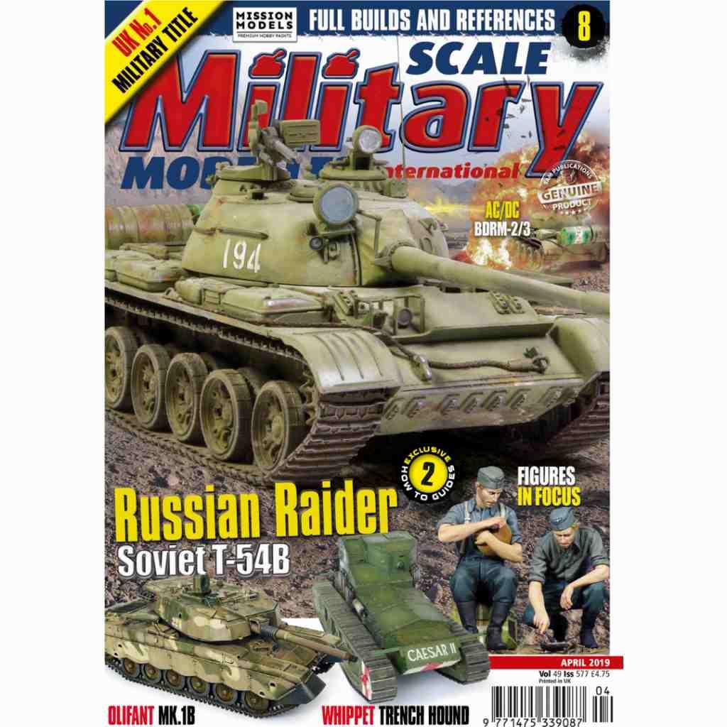 【新製品】スケールミリタリーモデラー577 Russian Raider T-54B