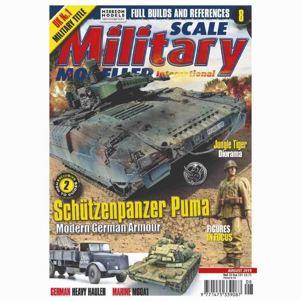 【新製品】スケールミリタリーモデラー581 Puma