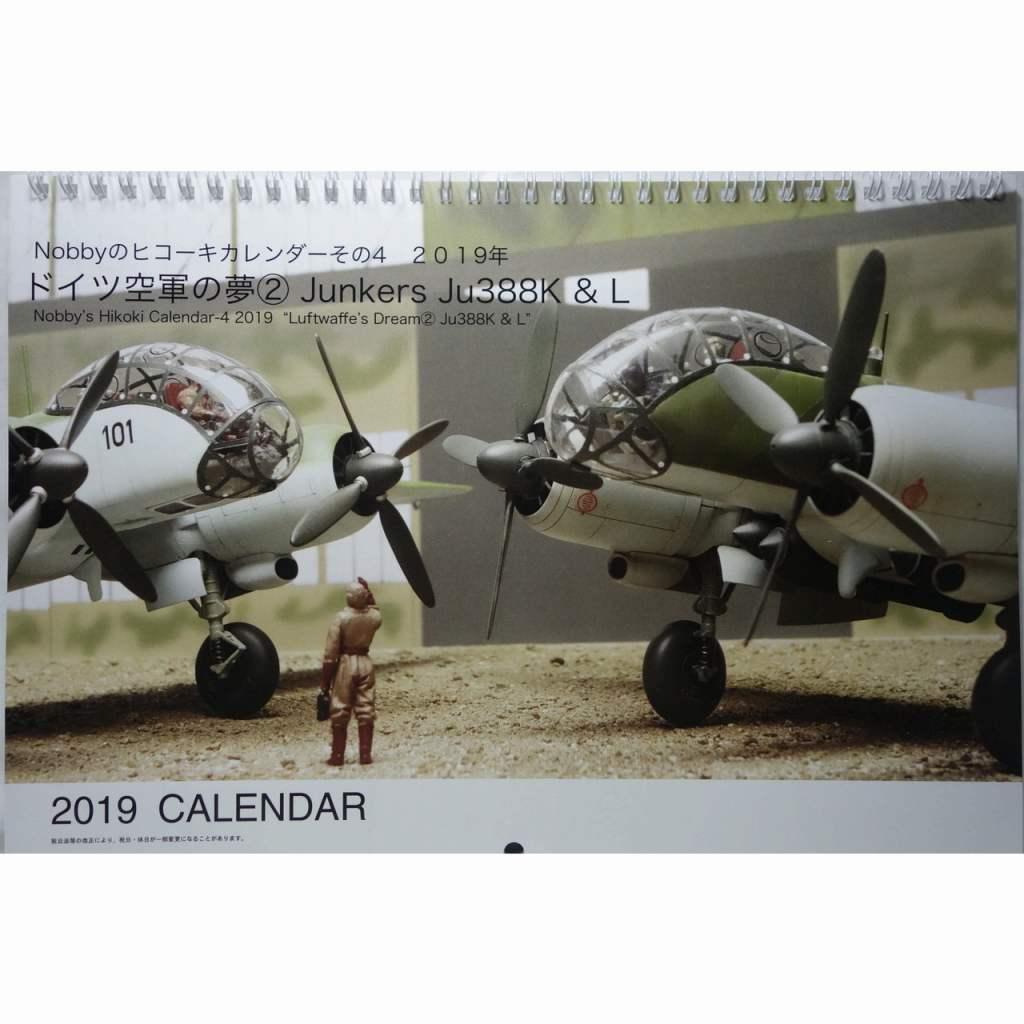 【新製品】Nobbyのヒコーキカレンダーその4 2019年 ドイツ空軍の夢2 Junkers Ju388K&L