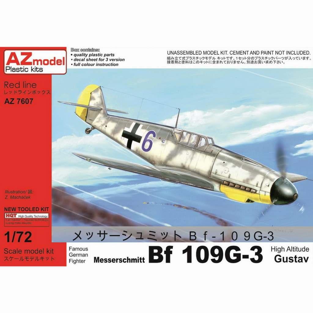 【新製品】AZ7607 メッサーシュミット Bf109G-3