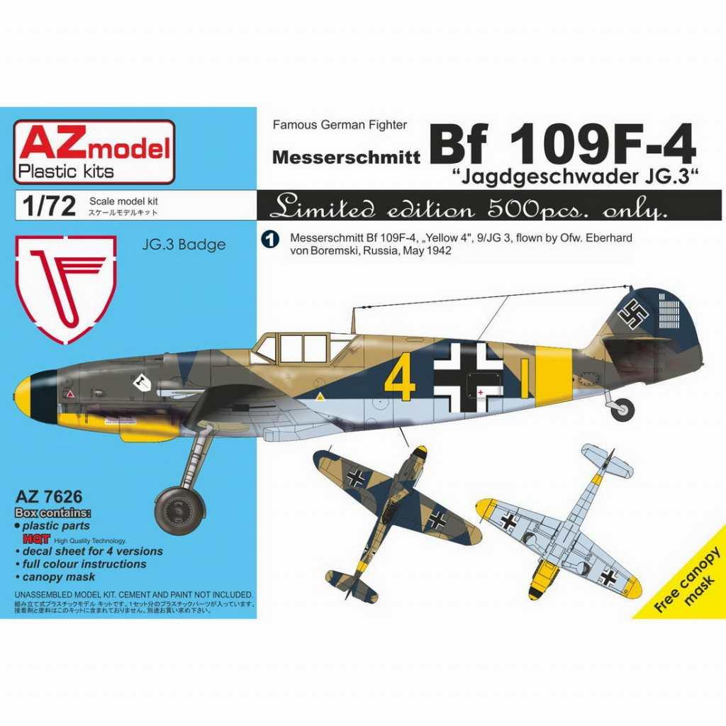 【新製品】AZ7626 メッサーシュミット Bf109F-4 「JG.3」 リミテッドエディション