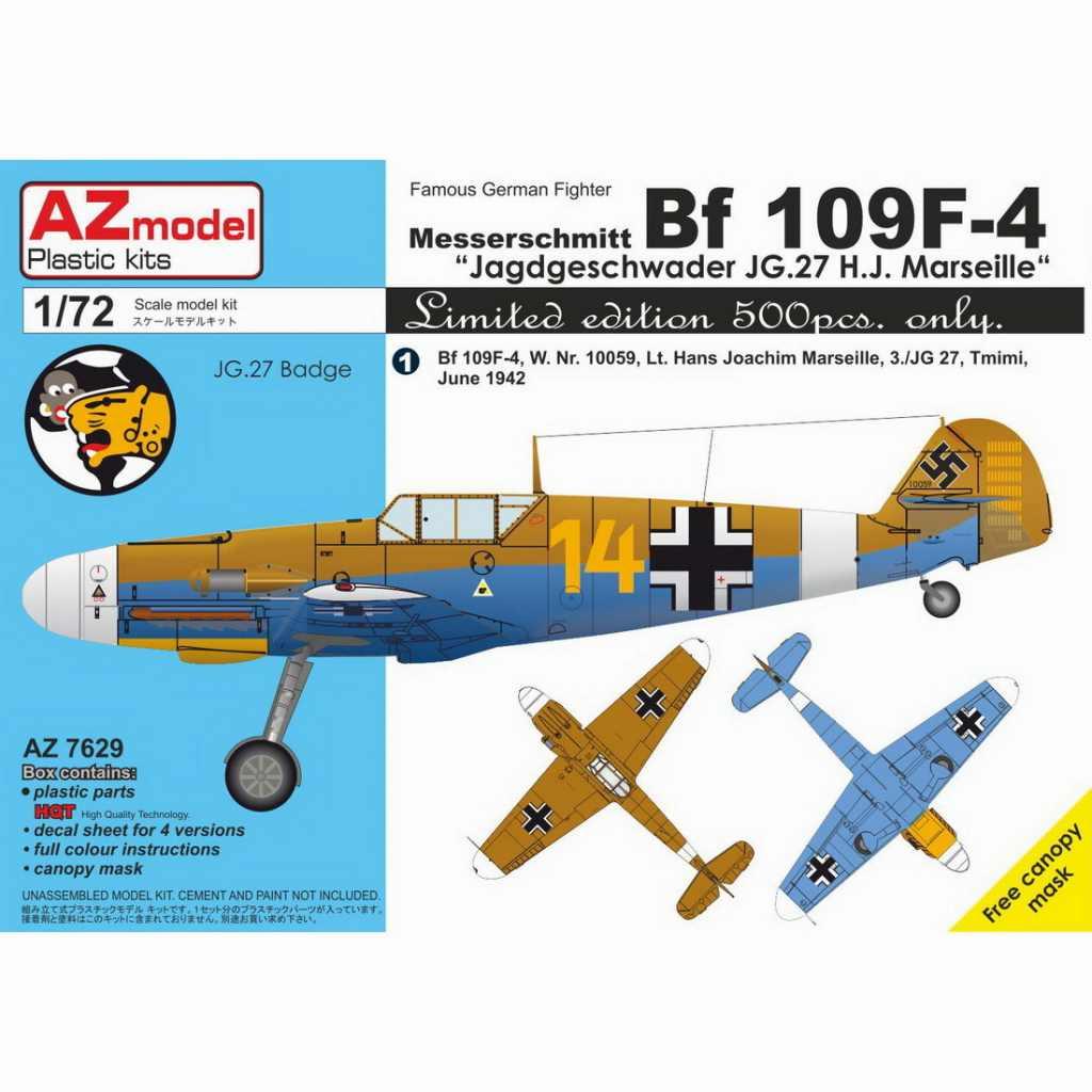 【新製品】AZ7629 メッサーシュミット Bf109F-4 「JG.27 マルセイユ」 リミテッドエディション