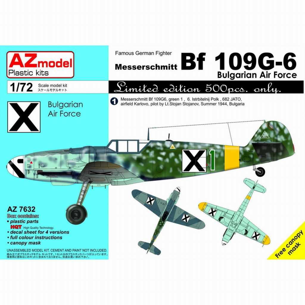 【新製品】AZ7632 メッサーシュミット Bf109G-6 「ブルガリア空軍」