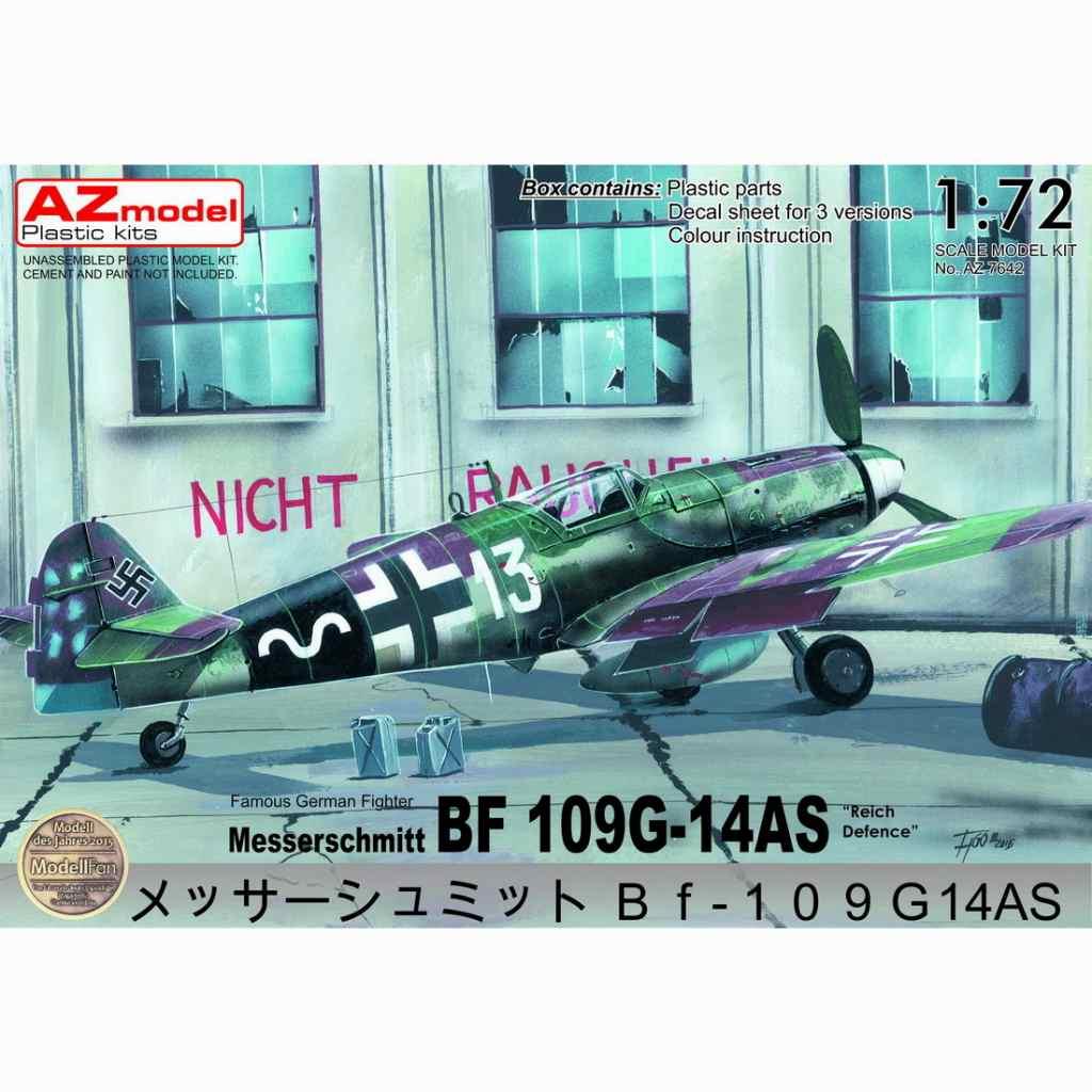 【新製品】AZ7642 メッサーシュミット Bf109G-14AS 「本土防衛」