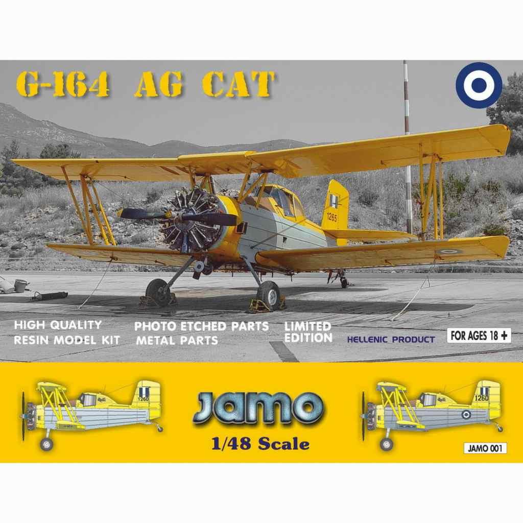 【新製品】JAMO 001 グラマン G-164 アグキャット