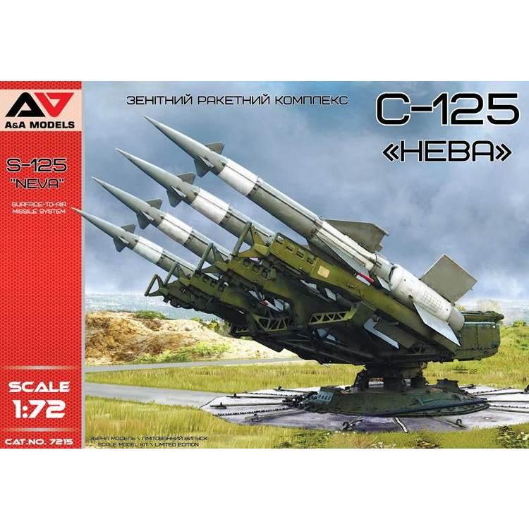 【新製品】A&Aモデル 7215 S-125 ネヴァー 高・中高度防空ミサイル