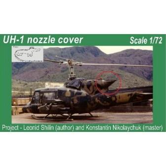 【新製品】クロコ A72012 UH-1 ヒューイ「シュガースクープ」 エグゾースト