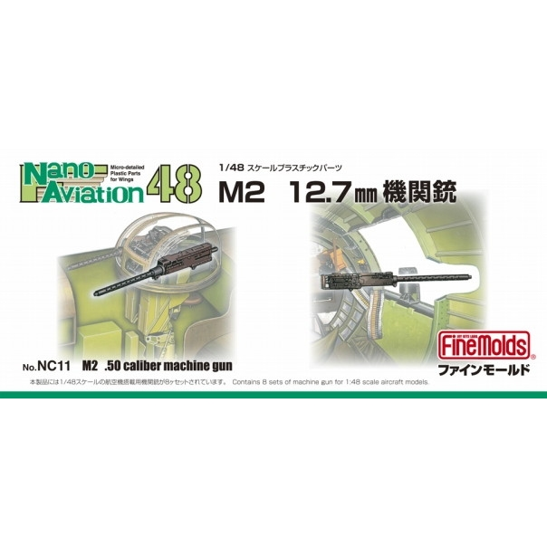 【新製品】Nano Aviation 48 NC13 M2 12.7mm機関銃