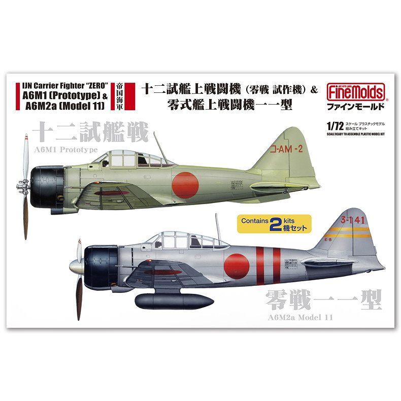 【新製品】FP34 帝国海軍 十二試艦上戦闘機(零戦試作機)&零式艦上戦闘機一一型 2機セット