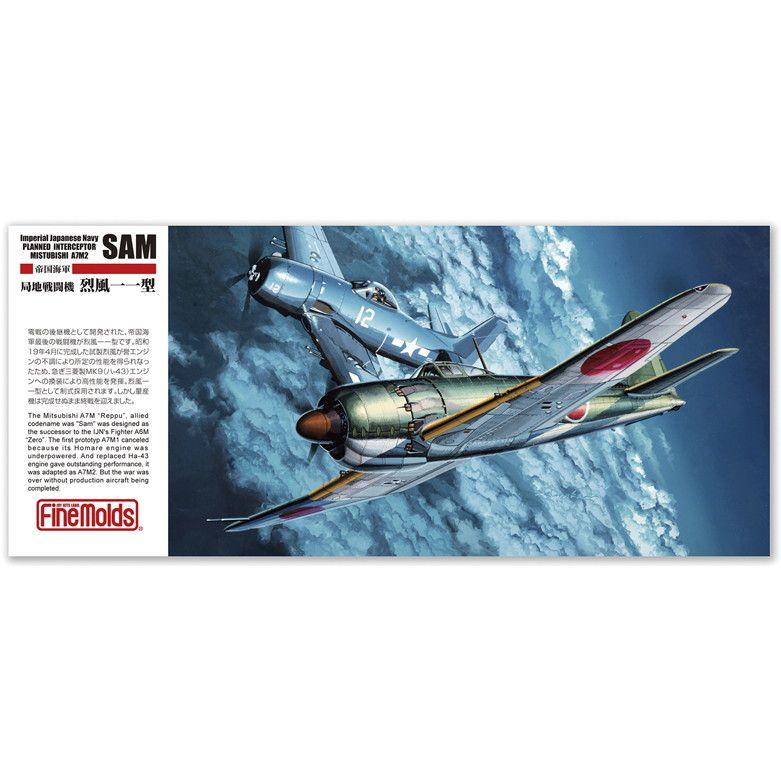 【新製品】FP35 帝国海軍 局地戦闘機 烈風一一型