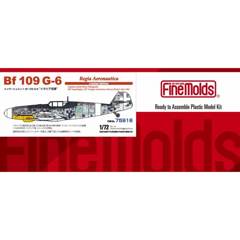 """【新製品】75916 メッサーシュミット Bf109G-6 """"イタリア空軍"""""""