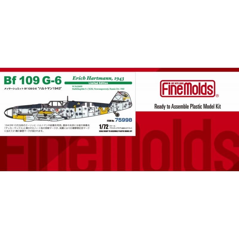 """【新製品】75998 メッサーシュミット Bf109G-6 """"ハルトマン1943"""""""