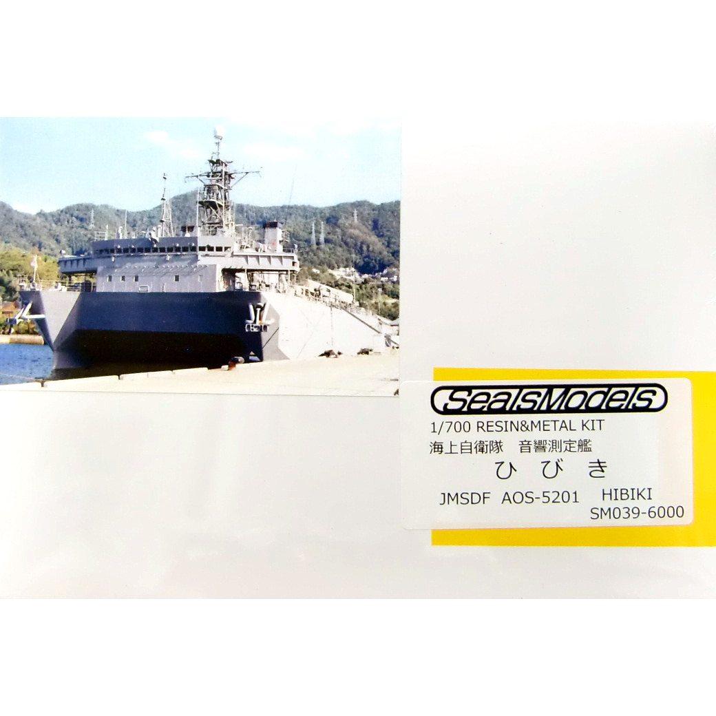 【新製品】SM039 海上自衛隊 音響測定艦 AOS-5201 ひびき