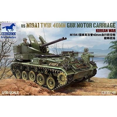 【新製品】CB35148 米 M19A1対空自走砲 朝鮮戦争