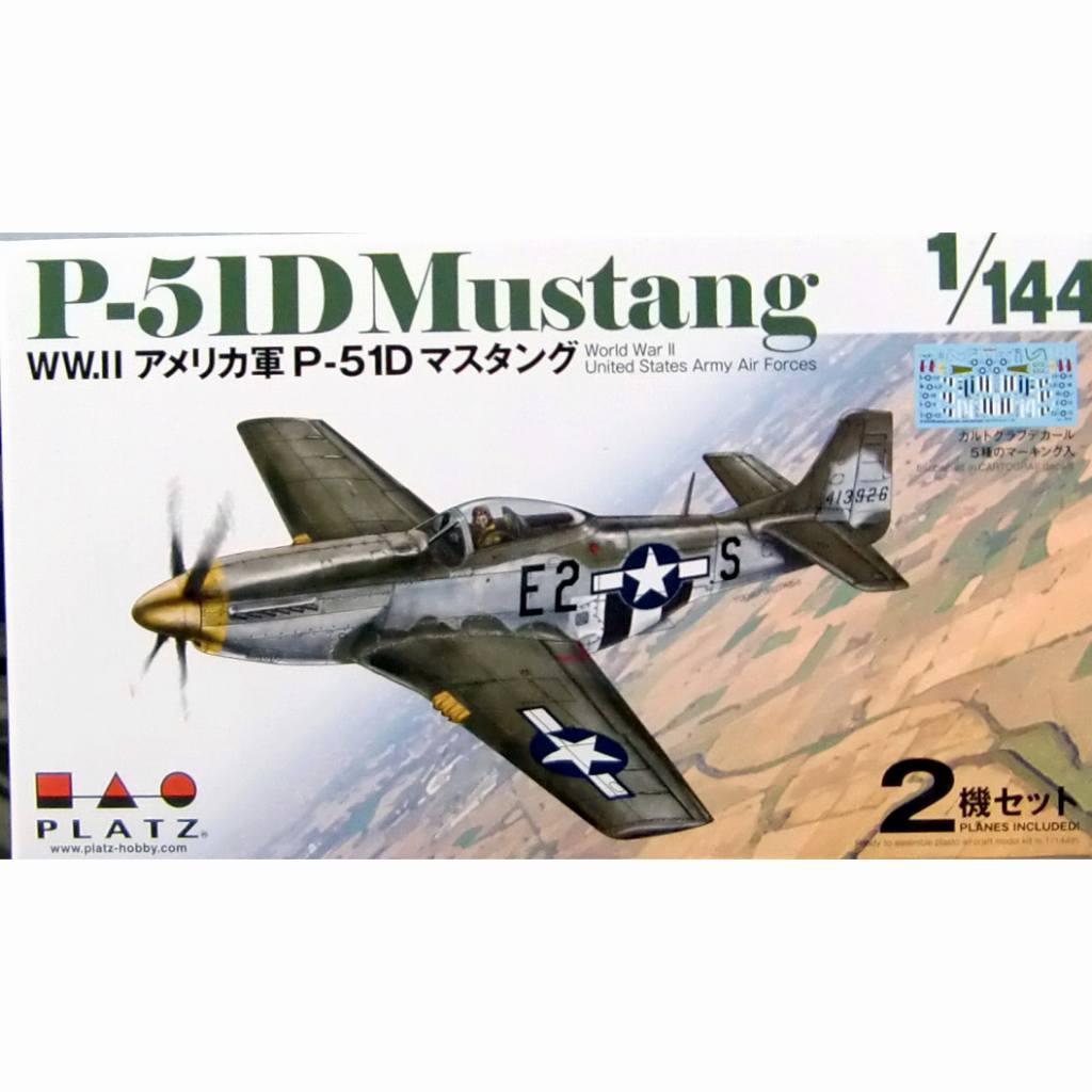 【新製品】PDR-1 WWII アメリカ軍 P-51D マスタング (2機セット)
