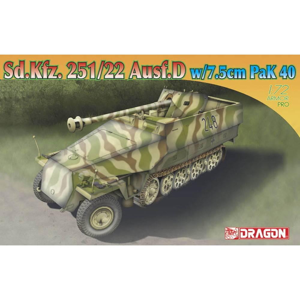 【新製品】7351 WWII ドイツ軍 Sd.Kfz.251/22 対戦車自走砲
