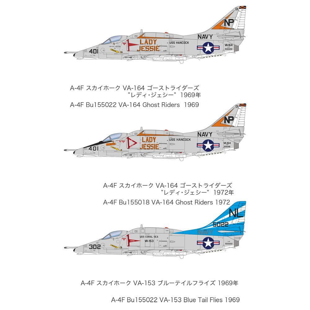 """【新製品】PDR-8 A-4F スカイホーク """"レディ・ジェシー/ ブルーテイルフライズ""""(2機セット)"""