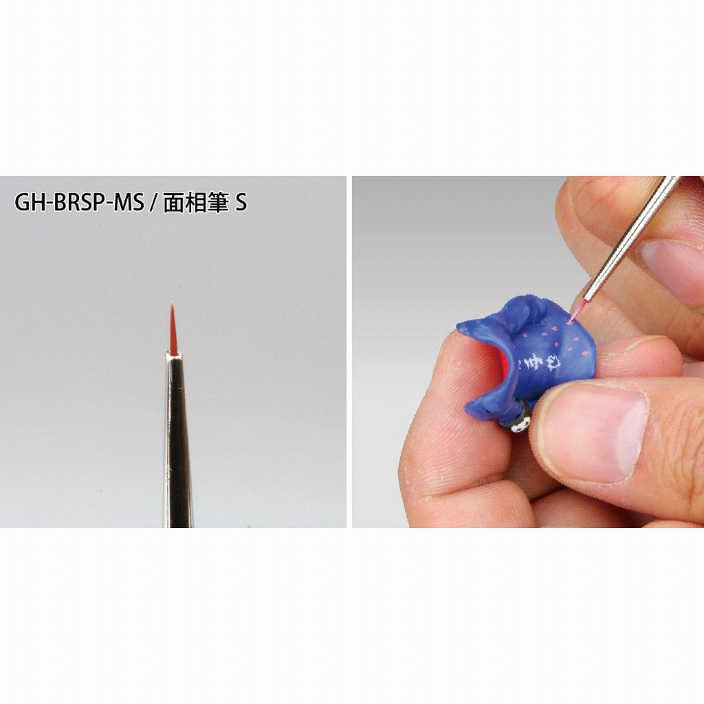 【新製品】GH-BRSP-MS 神ふで 面相筆S(専用キャップ付)