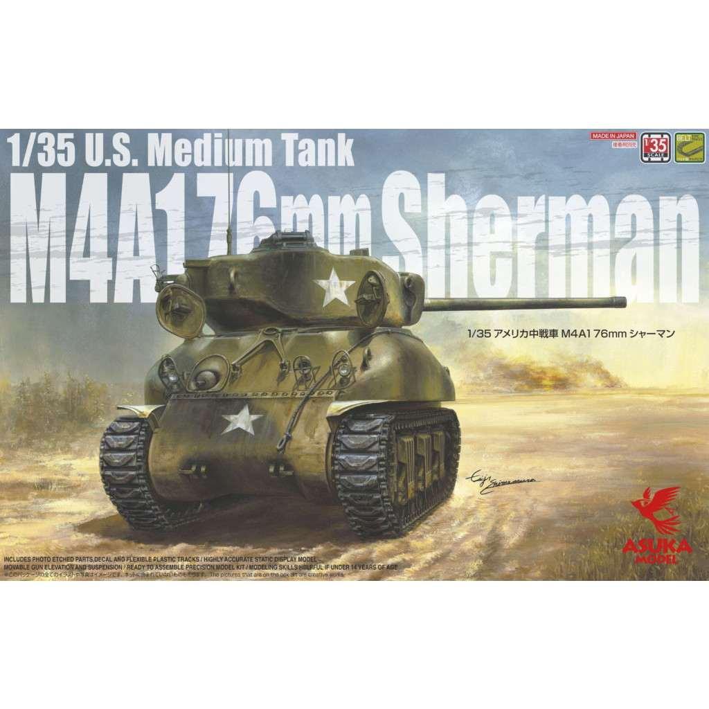 【新製品】35-047 M4A1 76mm シャーマン