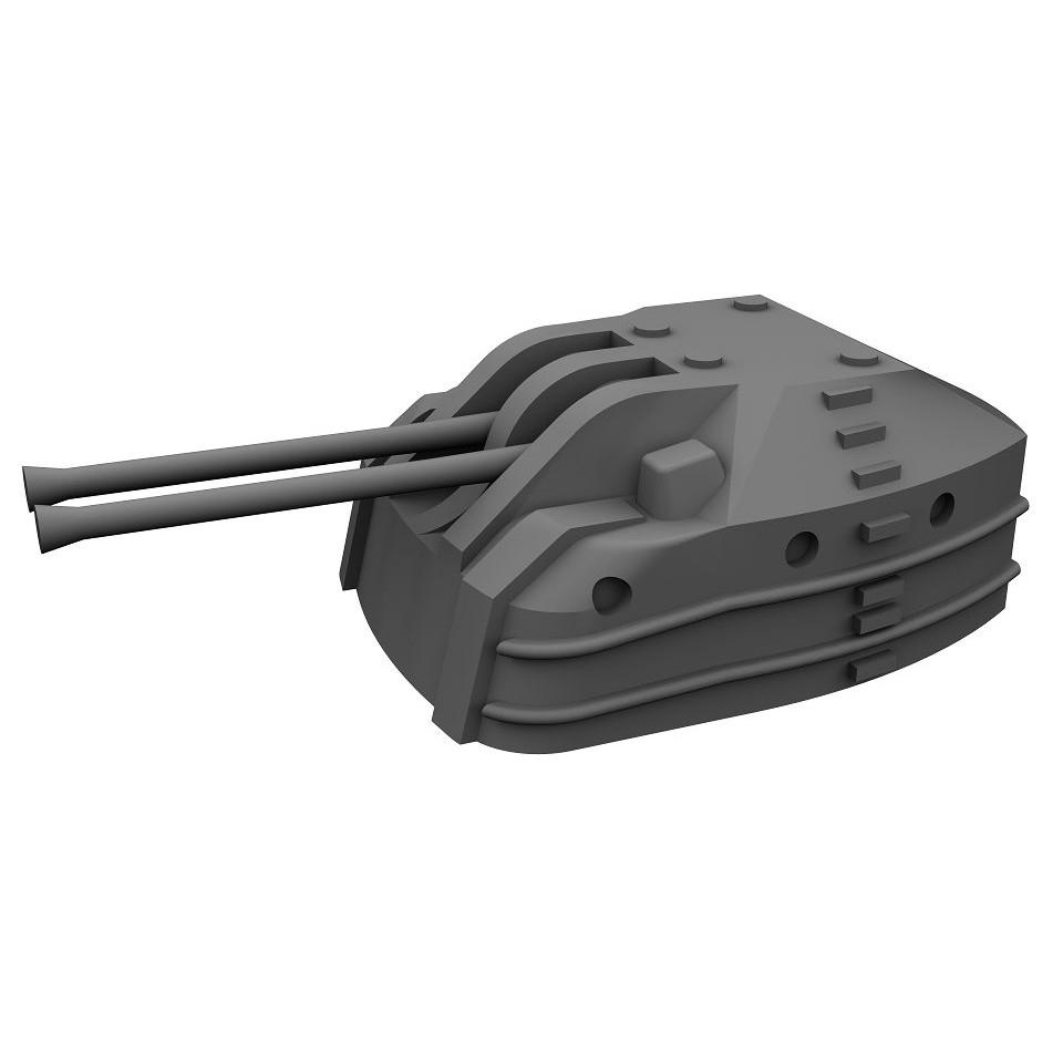 【新製品】ディテールアップパーツ・シリーズNo.10 長10センチ高角砲