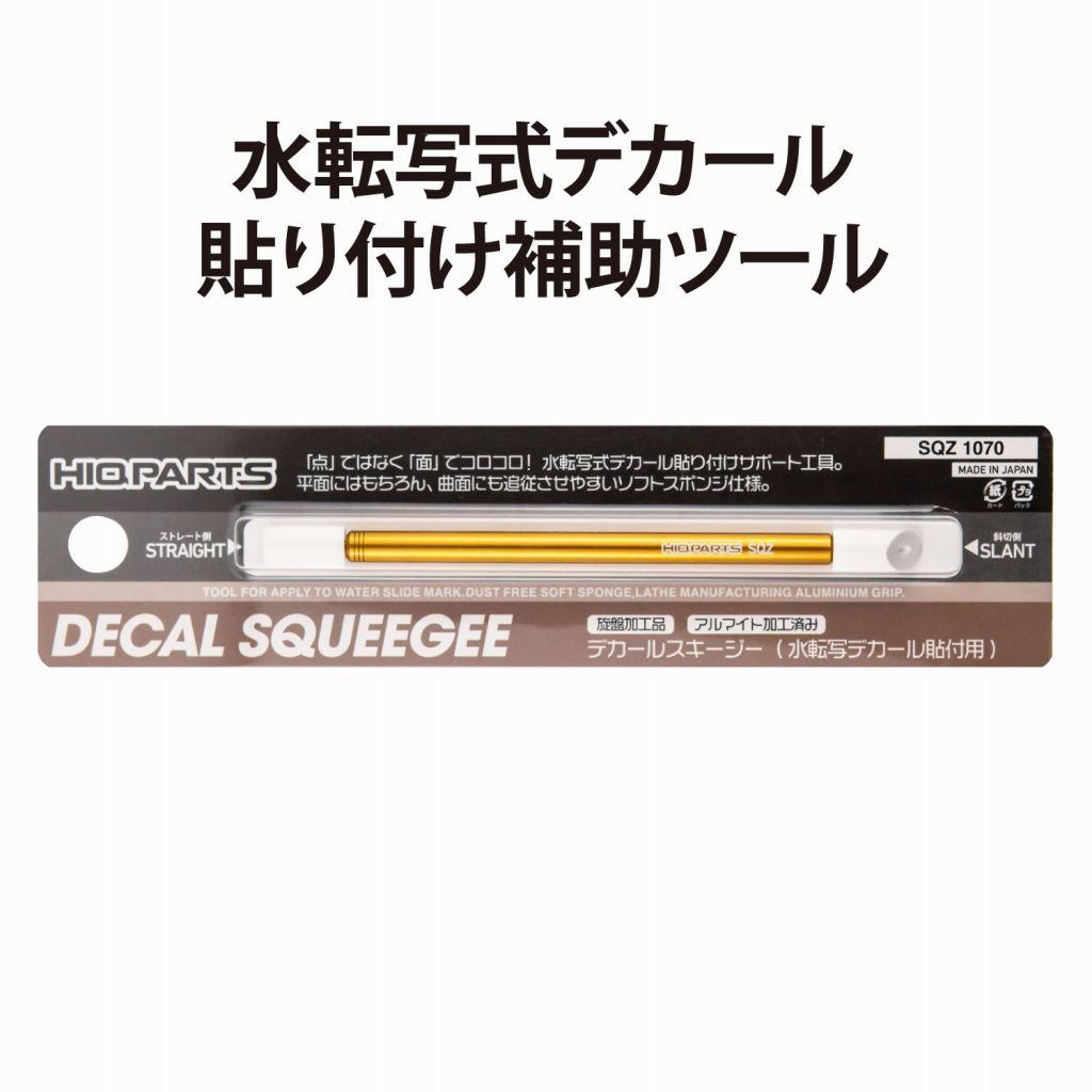 【新製品】SQZ デカールスキージー(1本入)