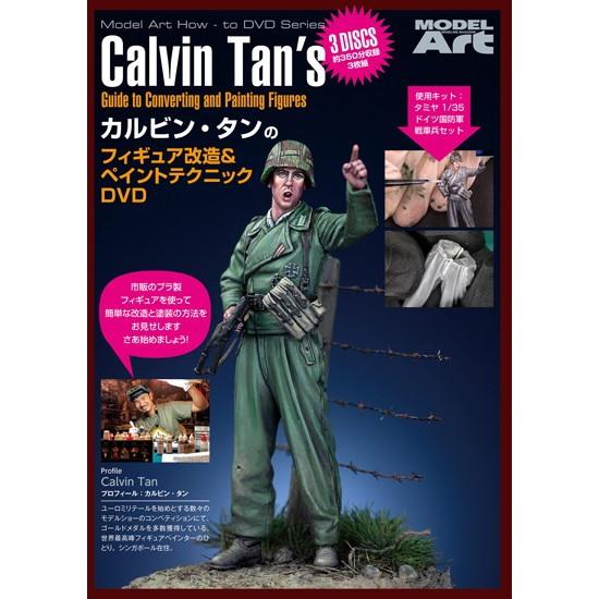 【新製品】カルビン・タンのフィギュア改造&ペインテとテクニックDVD 日本語字幕版