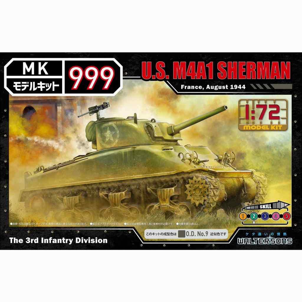 【新製品】モデルキット999 4 アメリカ軍 M4A1 シャーマン