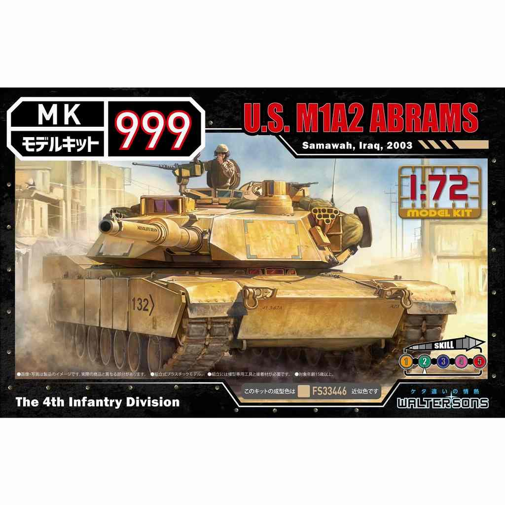 【新製品】モデルキット999 5)アメリカ軍 M1A2 エイブラムス