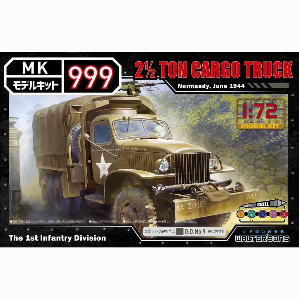 【新製品】モデルキット999 6 アメリカ軍 2・1/2t カーゴトラック
