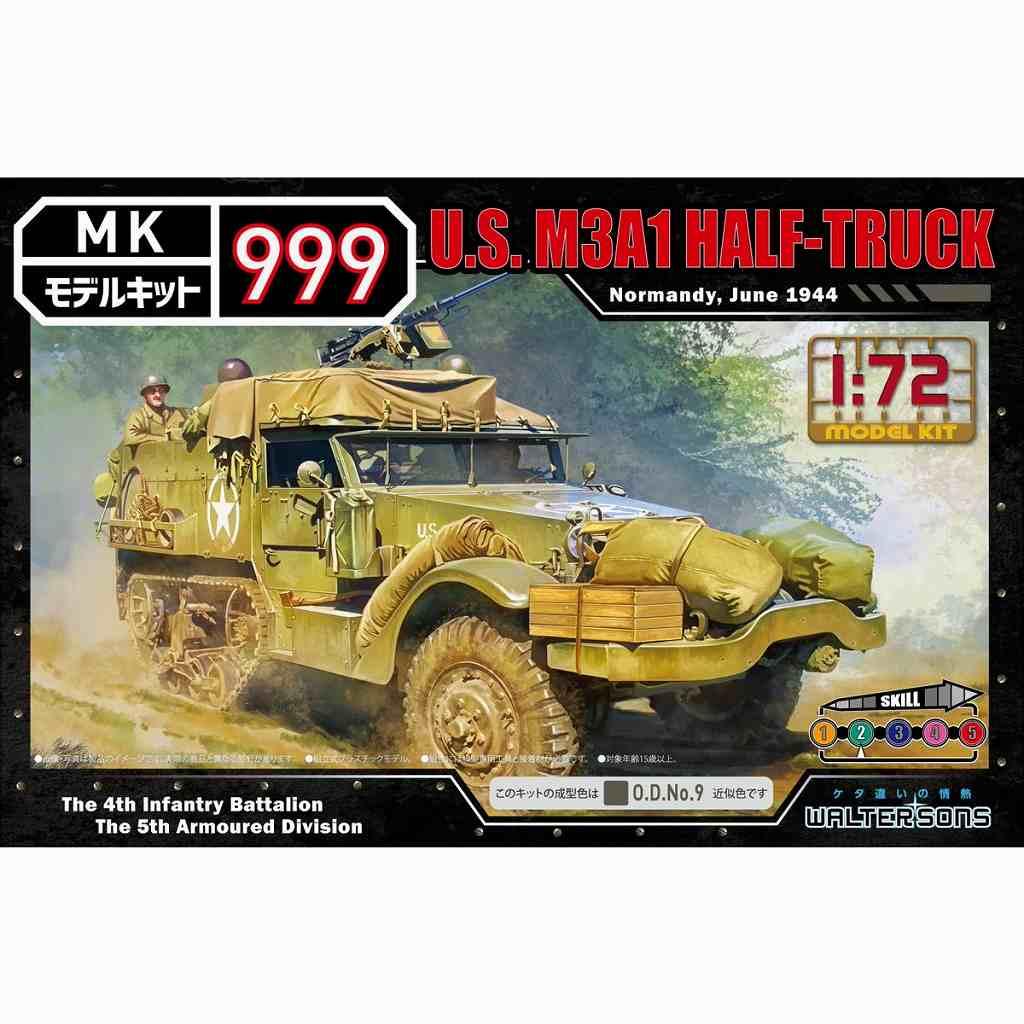 【新製品】モデルキット999 7 アメリカ軍 M3A1 ハーフトラック