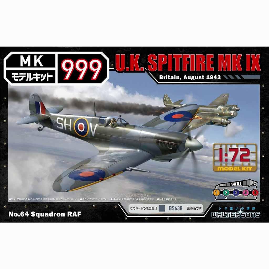 【新製品】モデルキット999 9 イギリス空軍 スピットファイア MK.IX