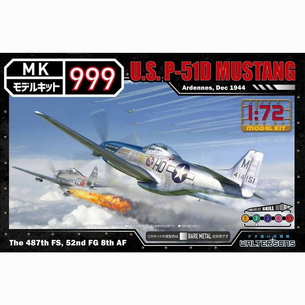 【新製品】モデルキット999 10 アメリカ軍 P-51D マスタング