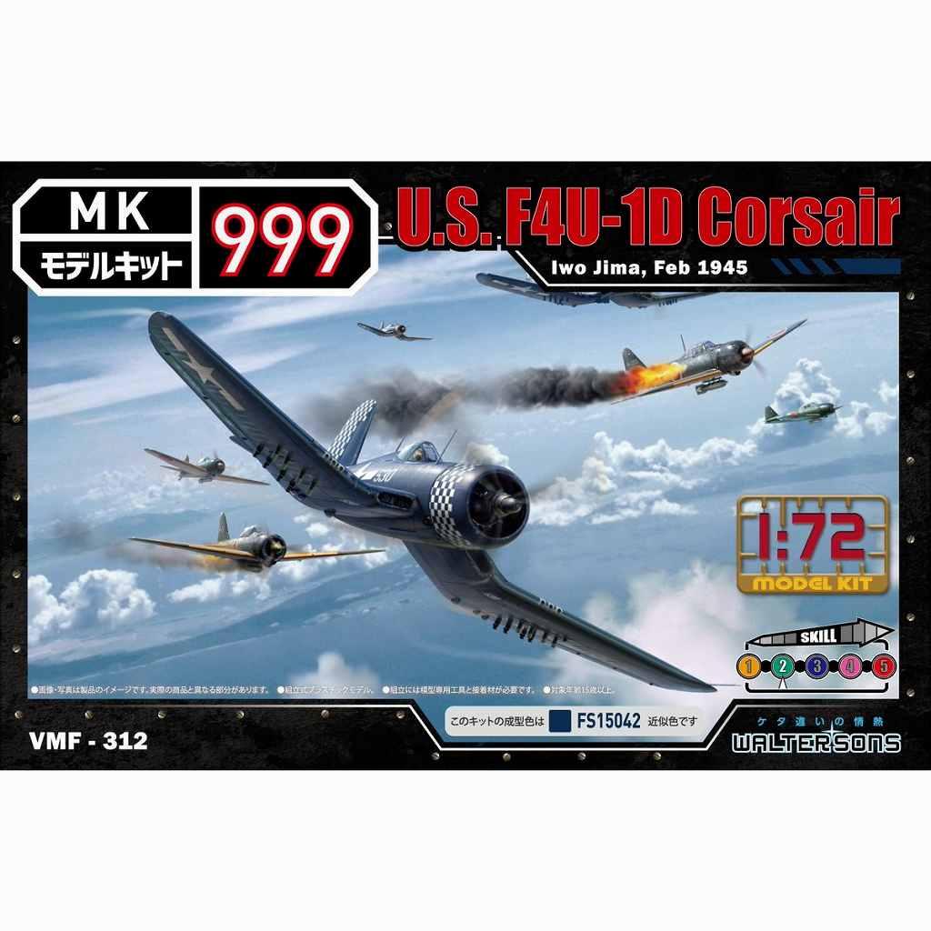 【新製品】モデルキット999 10 アメリカ軍 F4U-1D コルセア