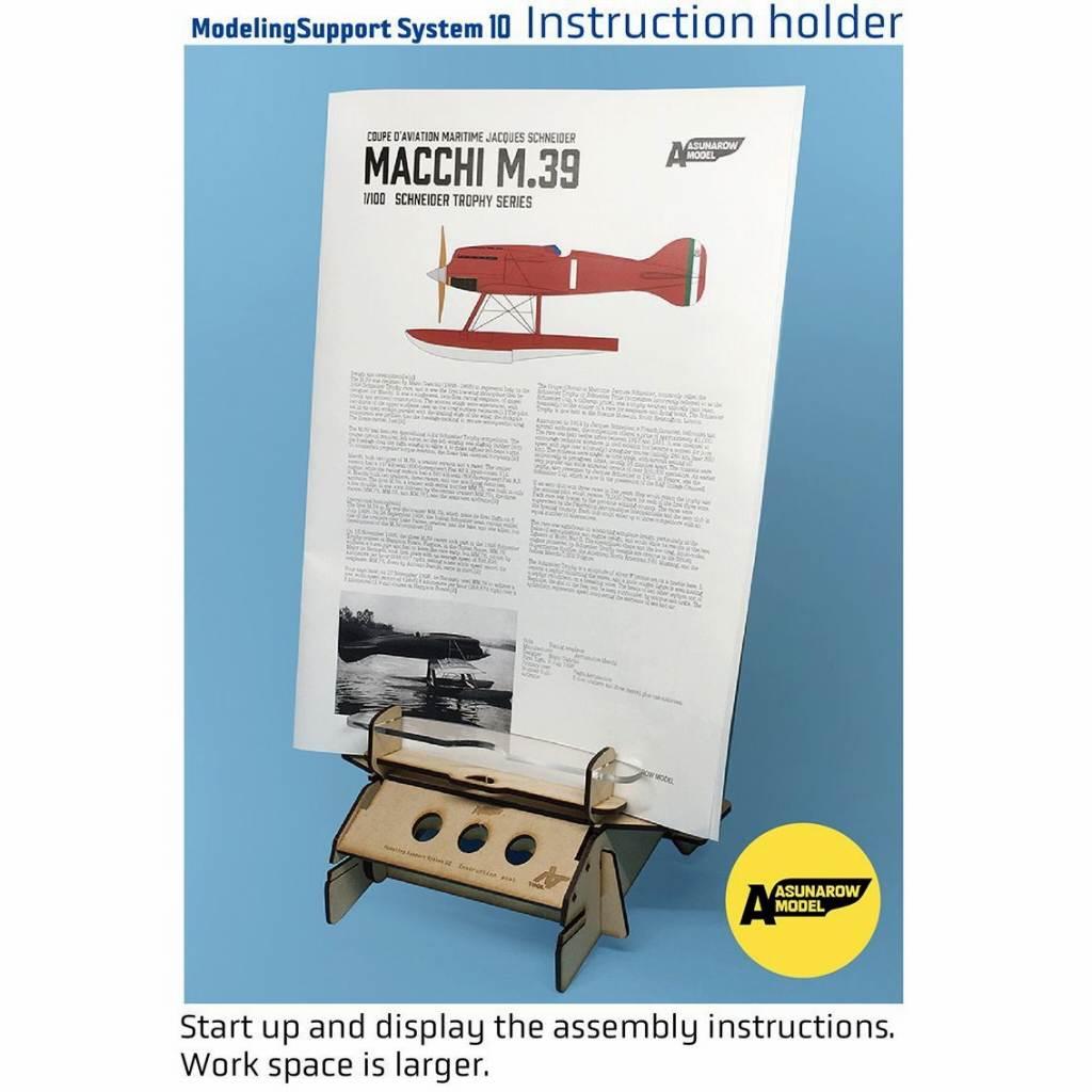 【新製品】モデリングサポートシステム10 インストホルダー