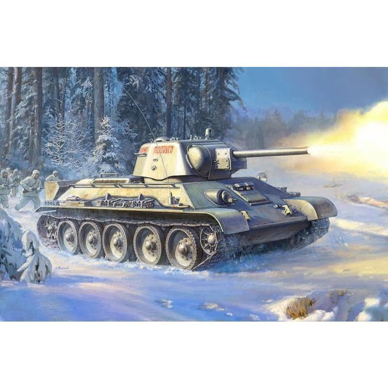 【新製品】3689 T-34/76 ソビエト中戦車 1943年型ウラルマシ製