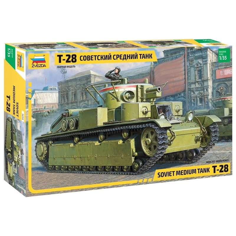 【新製品】3694 ソビエト T-28 中戦車