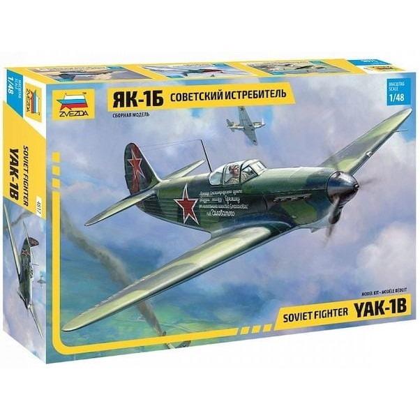 【新製品】4817 ソビエト ヤコブレフ Yak-1B 戦闘機