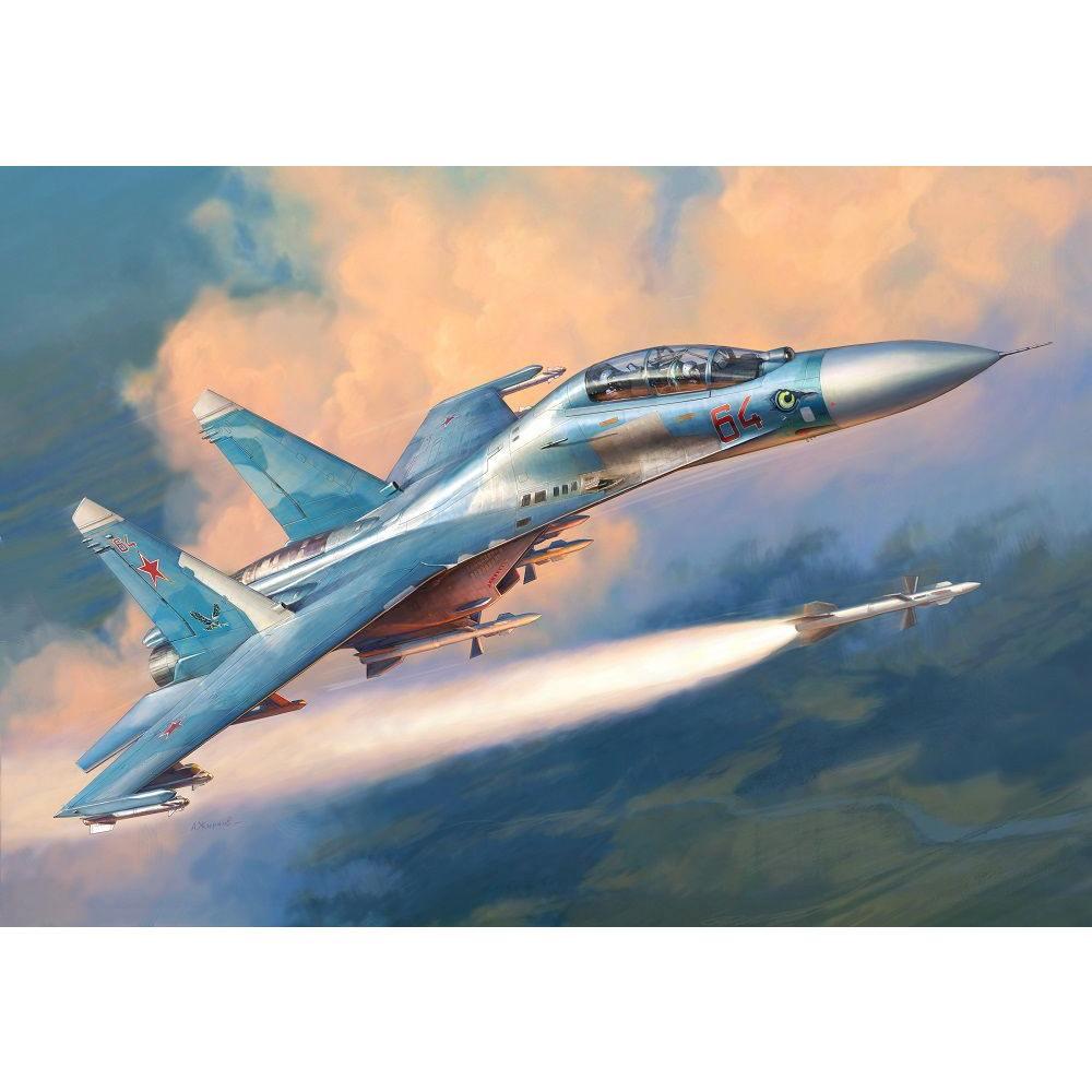 【新製品】7294 スホーイ SU-27UB フランカー C 複座練習機