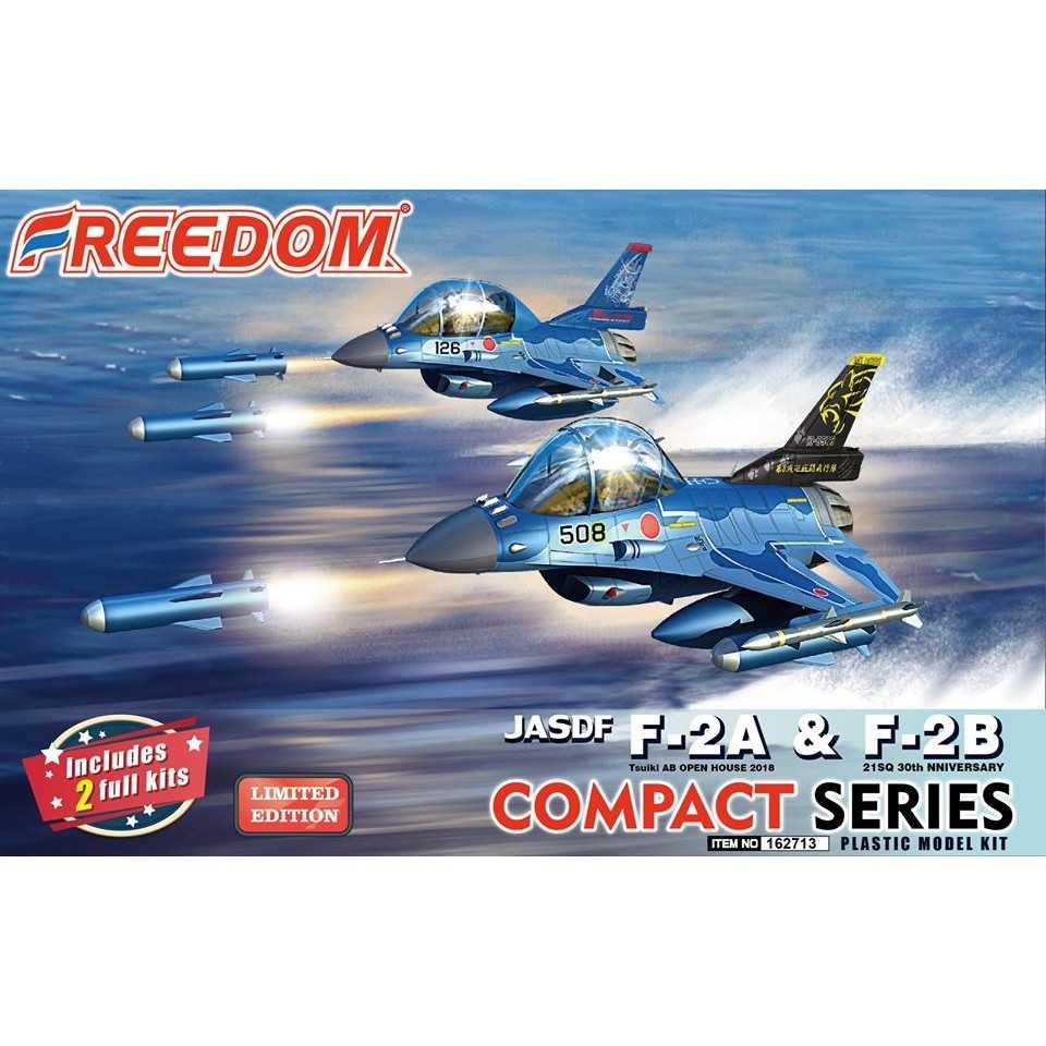 【新製品】162713 コンパクトシリーズ:航空自衛隊 F-2A 「築城基地オープンハウス 2018年」& F-2B 「第21飛行隊30周年記念