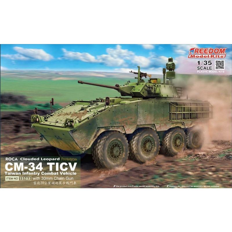【新製品】15103 ROCA CM-34