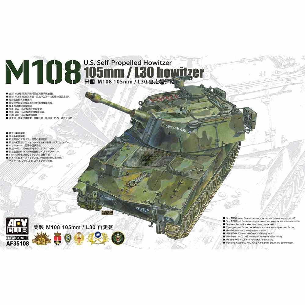 【新製品】AF35108 M108 105mm自走榴弾砲
