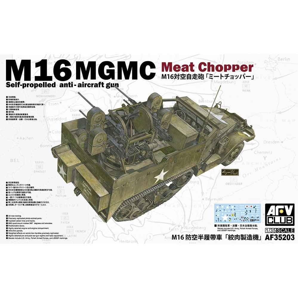 【新製品】AF35203 M16 対空自走砲 ミートチョッパー