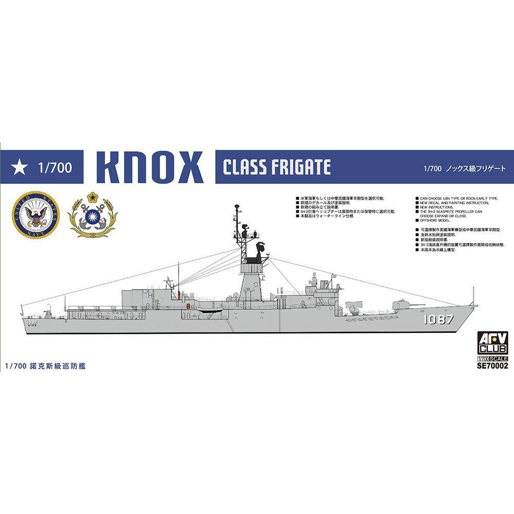 【新製品】FV7002 アメリカ海軍 ノックス級フリゲート
