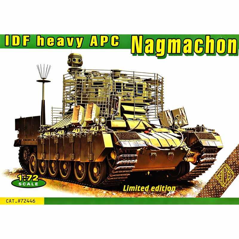 【新製品】72446)イスラエル マグナホン重装甲歩兵戦闘車