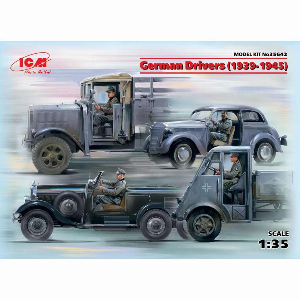 【新製品】35642 ドイツ軍 ドライバー (1939-1945)